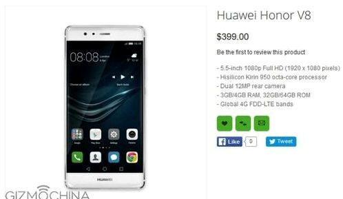 Full list Huawei V8 specification appeared at retailers