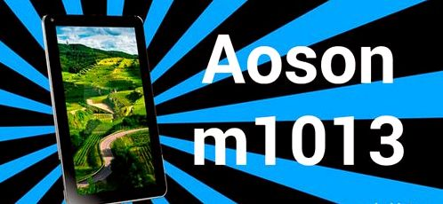 AOSON M1013 DRIVERS FOR WINDOWS 10