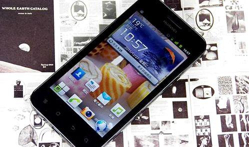 Getting Root Huawei Honor U8860