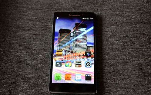 Getting Root Lenovo K910 (Vibe Z)
