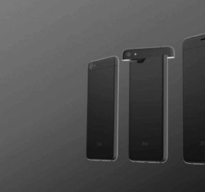 Estimated renders ZUK Z2 leaked to the network