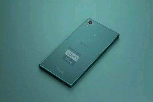 Press renders Xperia Z5 appeared on the network