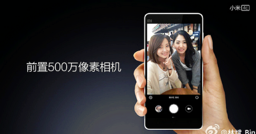 President Xiaomi Mi4c front camera compared to the iPhone 6