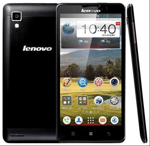 Remove unlock pattern screen unlock lenovo android