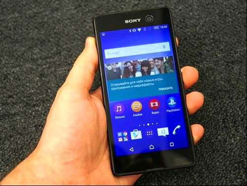 Review of the Sony Xperia M5 Review