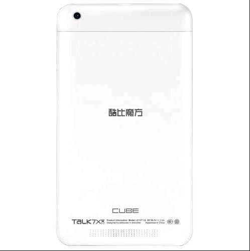Reviews Cube Talk 7x (U51GT-C8) Review
