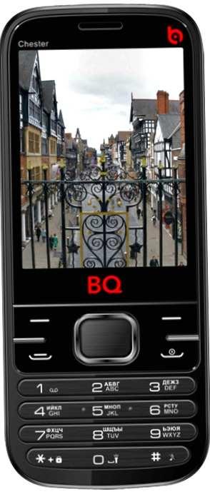 Reviews of BQ BQS-5000 Tokyo
