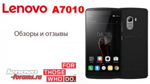 Reviews of Lenovo A7010 forum