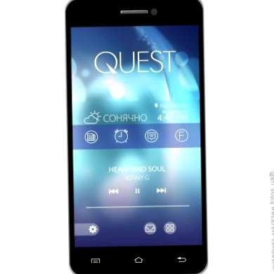 Reviews of Qumo Quest 507
