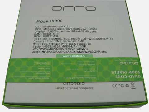 Reviews ORRO A990