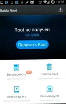 Root rights to Philips S308