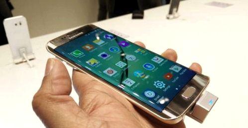 Samsung Galaxy S6 Edge + get a 13-megapixel camera