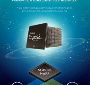 Samsung released details Exynos Octa 8