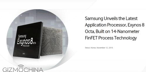 Samsung introduced Exynos 8890