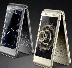 Samsung W2016 officially unveiled