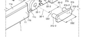 Samsung patented foldable smartphone