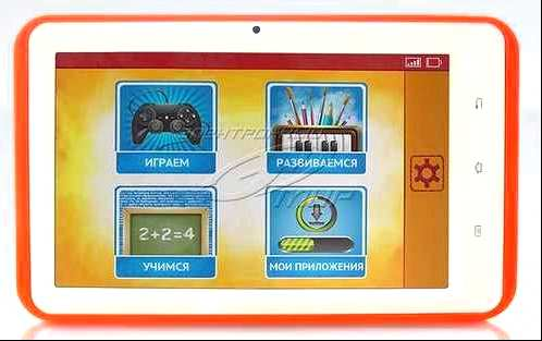 Intstruction how to root Evromedia Playpad 3G DUO XL (firmware) root