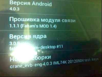Intstruction how to root teXet TM-7099 (firmware) root