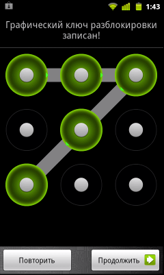 Set unlock pattern screen unlock android