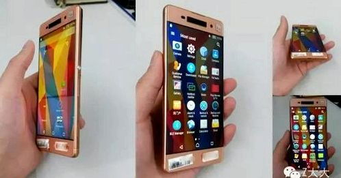 Sony will present the pink Xperia device