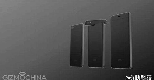 It became known date of the announcement ZUK Z2