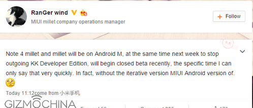 Became known Xiaomi plans to update their devices