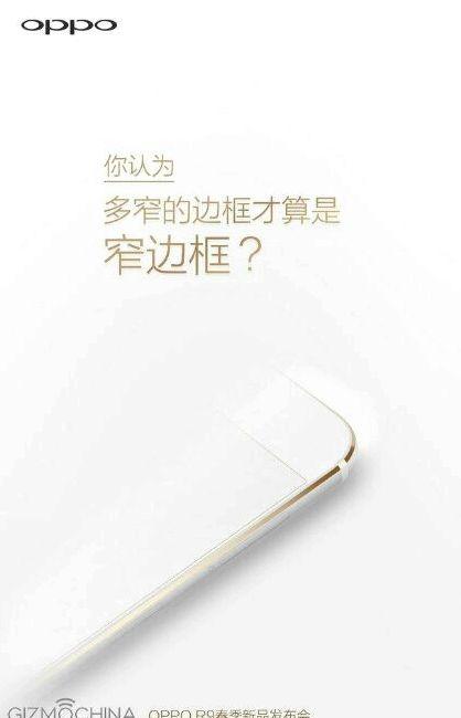 Teaser OPPO R9 revealed thin device frame