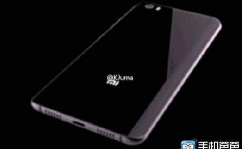 Teaser Xiaomi Mi5 snared