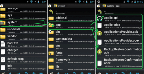 Removing system Android applications