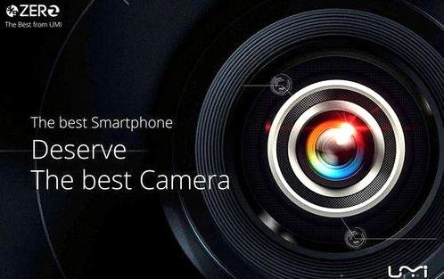 UMI UMI smartphone teaser showed the Zero 2