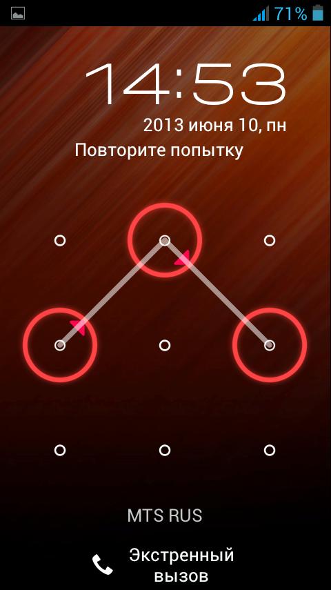 Unlock unlock pattern on the tablet screen unlock android