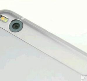 The network got HTC One X9 photos