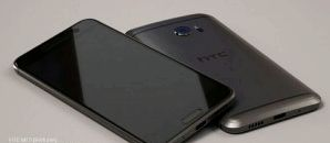 The network got new renderings HTC