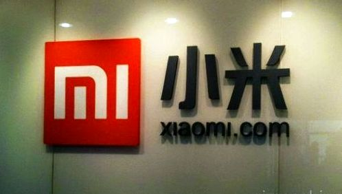 Xiaomi may submit two versions Mi4c