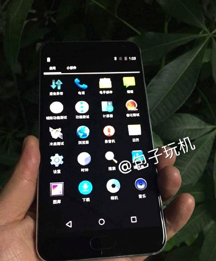 The leaked live photos Meizu Pro 5