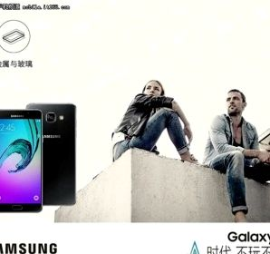 The network has full specifications Galaxy A9