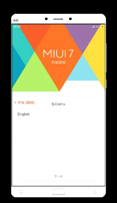 The network has renderings of unknown smartphone Xiaomi