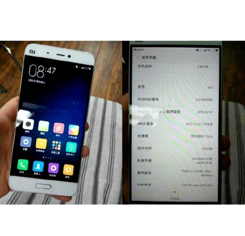 The network has live pictures Xiaomi Mi5
