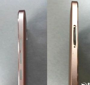 Online photo surfaced of a new Huawei devices