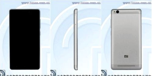 Possible Xiaomi Redmi 3 appeared in TENAA