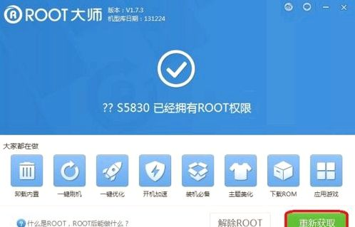 Getting Root Huawei G610