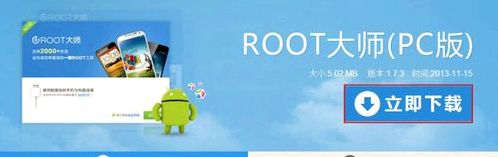 Getting Root Samsung S5312 Galaxy Pocket Neo