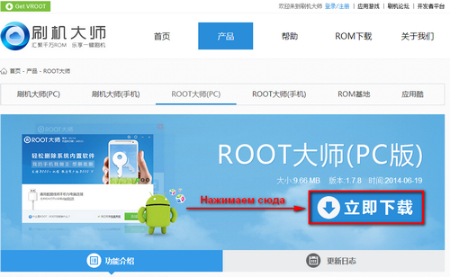 We get root Leagoo Alfa 4 leagoo