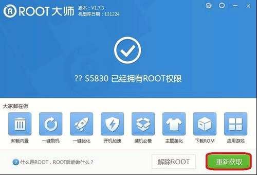 We get root Lenco TAB-831 root