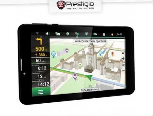 We get root Prestigio MultiPad PMT3757 3G