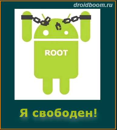 Get root teXet X-line TM-5006 root
