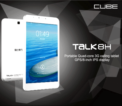 We get the root Cube Talk8h (U27GTH) (firmware) root