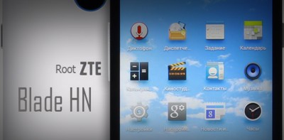 We get the root ZTE Blade L4