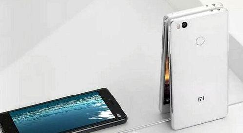 Xiaomi announced Mi4s