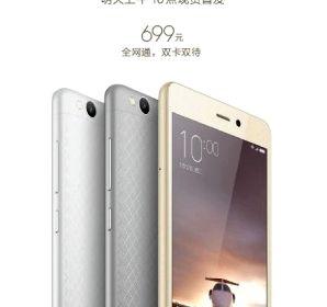Xiaomi Redmi 3 announced